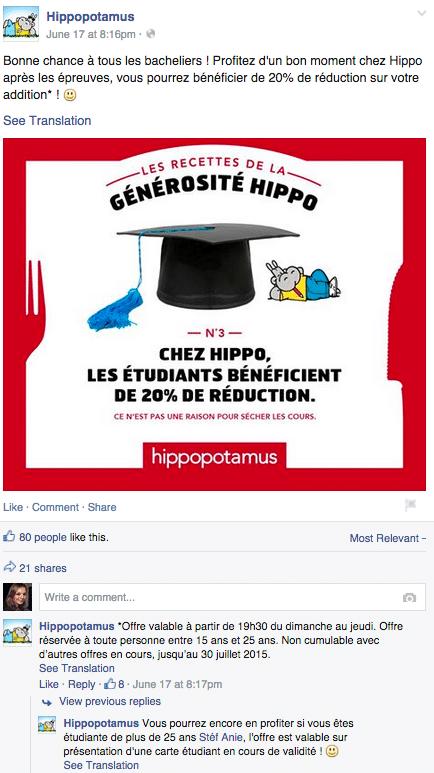 customer_relationship_management_Hippopotamus